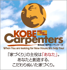 神戸カーペンターズ紹介
